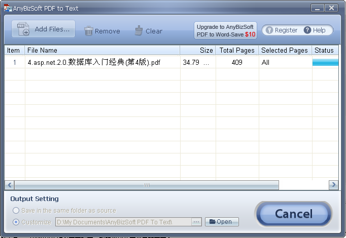 AnyBizSoft PDF to Text V1.0.0.6 绿色便携版