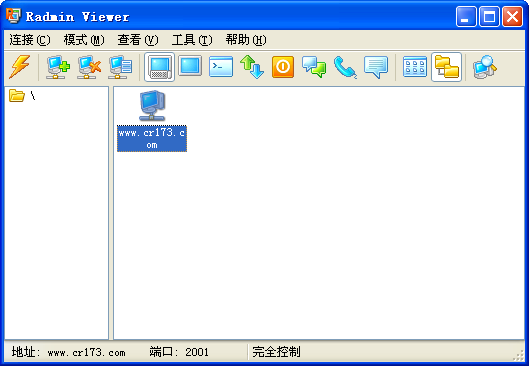 Radmin Viewer(Radmin客户端) V3.5 官方正式版