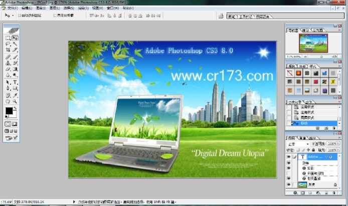 Adobe Photoshop(PS) CS 8.01 简体中文版