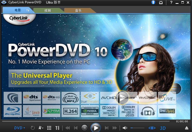 CyberLink PowerDVD 18 Ultra Crack is an incredible application which is used as a videos or media bounddownloaddt.cf is a fascinating media amusement practically available at your OS. A well-established software that supports all kinds of media which include photographs, movies, sounds content.