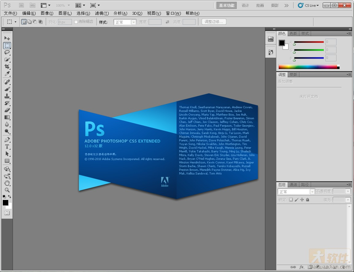 Adobe Photoshop CS5 V12.0 �ٷ��������İ�