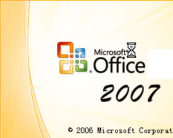 Microsoft Office 2007 sp2