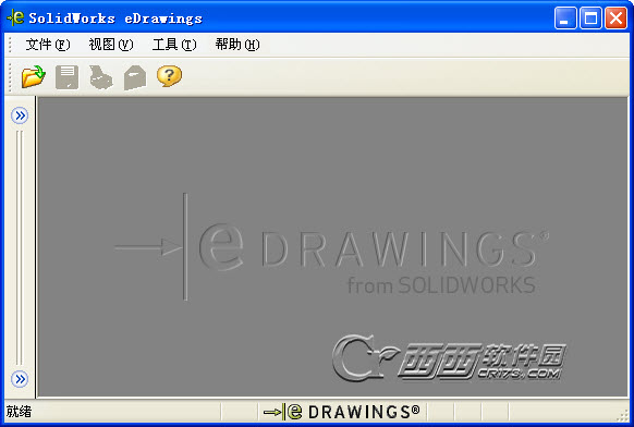 CAD文件查看器(EDrawings Viewer) 12.1 正式版