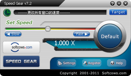 ���پ���XP(Speed Gear) V7.2.385 �����ƽ��