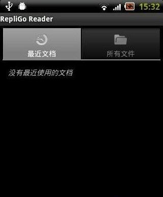 PDF阅读器(Cerience RepliGo Reader) v3.2.1 汉化版本