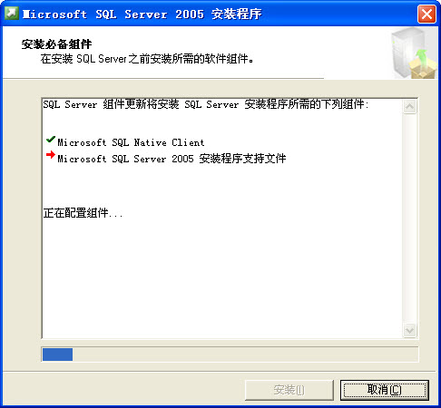 Microsoft SQL Server 2005 Express 官方正式版