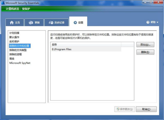 By Photo Congress || Microsoft Essentials Antivirus For Windows 7