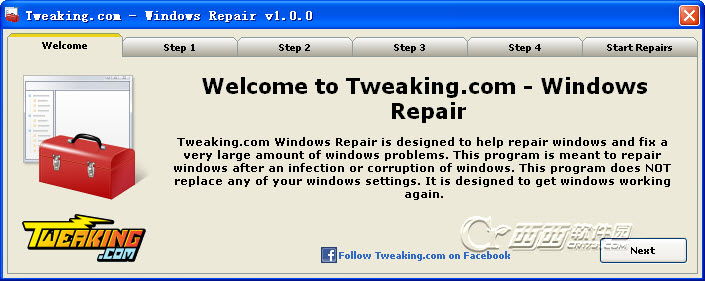 �๦���޸�����(Windows Repair) v2.7.5 �ٷ���װ��