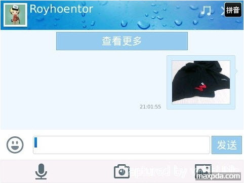 BlackBerry手机QQ2012 1.0.5.87 黑莓版