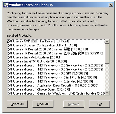微软清理实用工具(Windows Installer CleanUp Utility) 4.71.1015.0 官方安装版