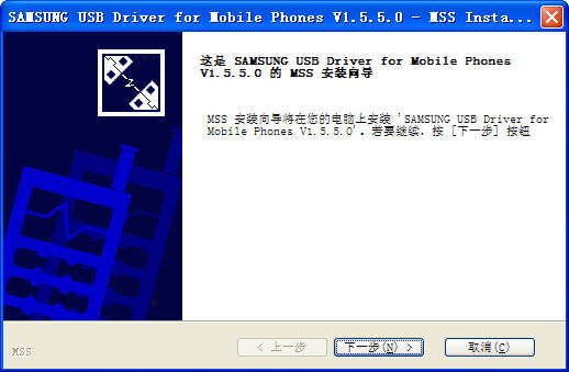 三星i9300USB驱动(SAMSUNG USB Driver for Mobile Phones) 1.5.6.0 官方多语中文版