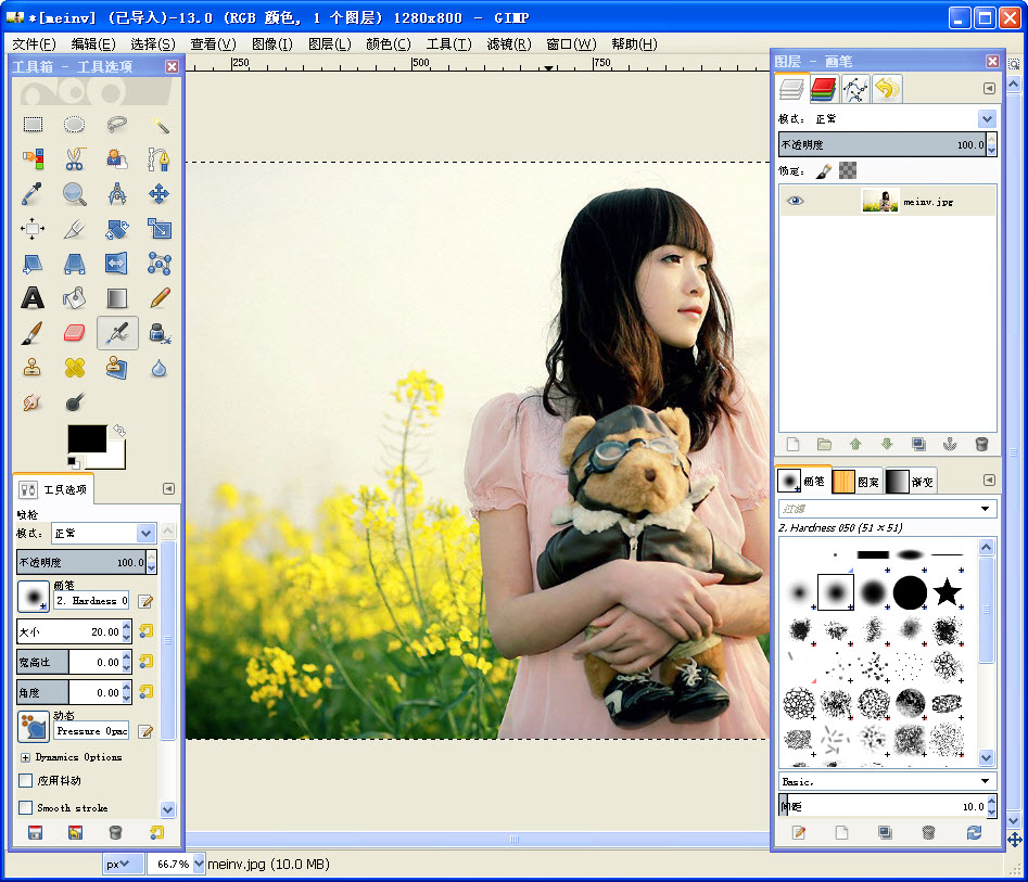 GIMP for Windows V2.10.14.3 免费版