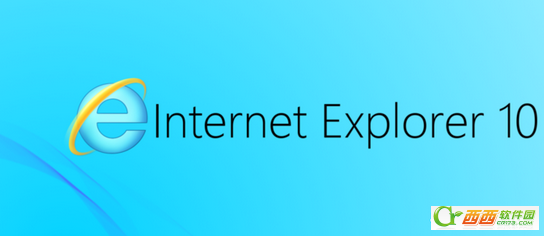 Internet Explorer 10 for Windows Server 2008 R2 SP1 官方简体中文64 位版