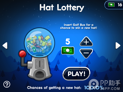 the hat lottery gumball/slot machine demands to be fed with your