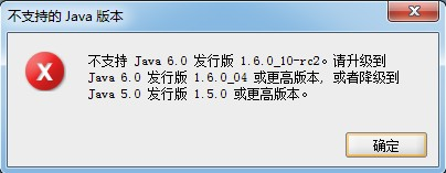 oracle sql developer unable to launch the java machine
