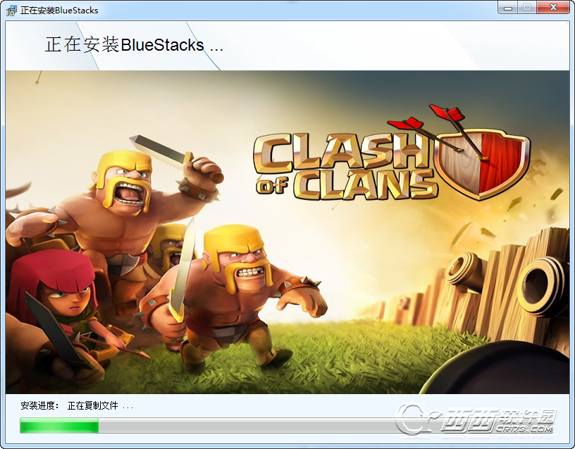 安卓模拟器(BlueStacks App Player) V3.50.60.2528官方多语中文版