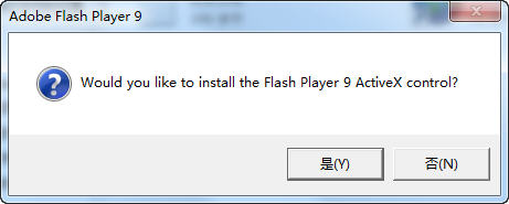 Shockwave flash object播放控件 12.3.1 官方最新版