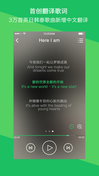 qq音乐 for iphone v8.9.7 官方版