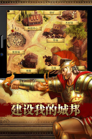 QQ欢乐王国 Android v1.1