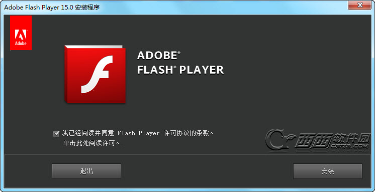 Adobe Flash Player for IE v27.0.0.151官方中文版