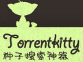 torrentkitty种子搜索神器