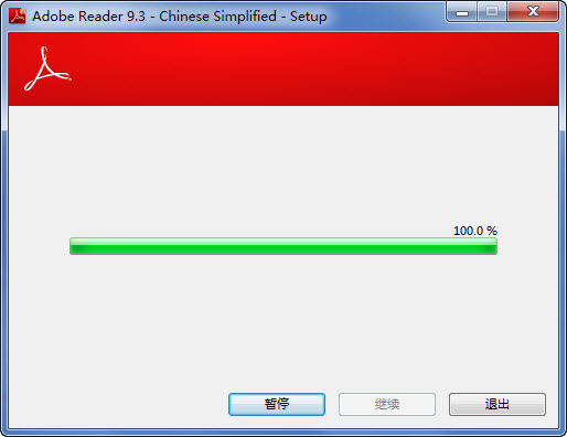Adobe Acrobat Reader 9.3简体中文版