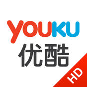 优酷HD for iPad