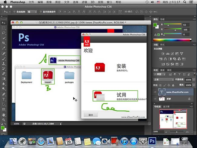 Adobe Photoshop cs6 mac版 v13.0.3 官方中文版