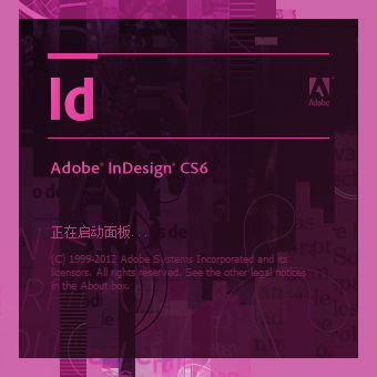 Adobe InDesign cs6 mac v1.0 官方简体中文版
