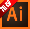 Adobe Illustrator CC 2015官方完整版