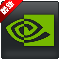 英�ミ_�@卡��痈�新器(NVIDIA GeForce Experience)