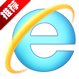 ie11 64位 for win7官方正式版