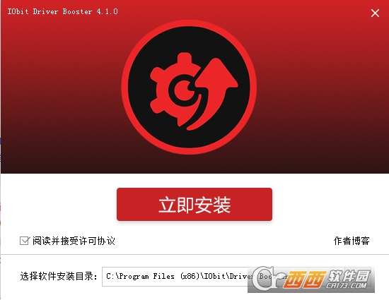 IObit Driver Booster Pro v6.1.0.136