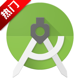 android studio 1452.2.2.0 官方版