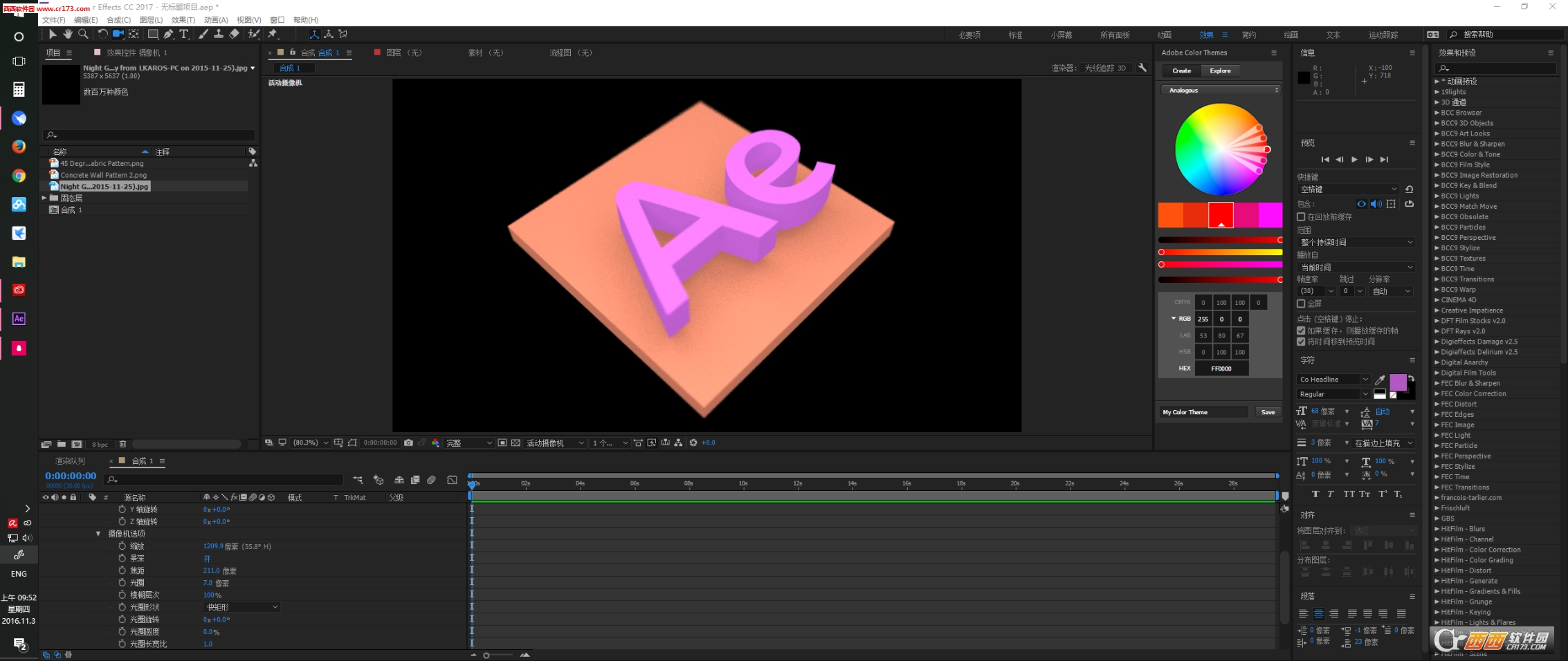 Adobe After Effects CC 2017 v14.0.0 官方中文简体版