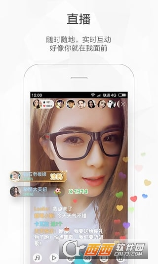 GIF快手 for Android 4.56.4.4454 官方版