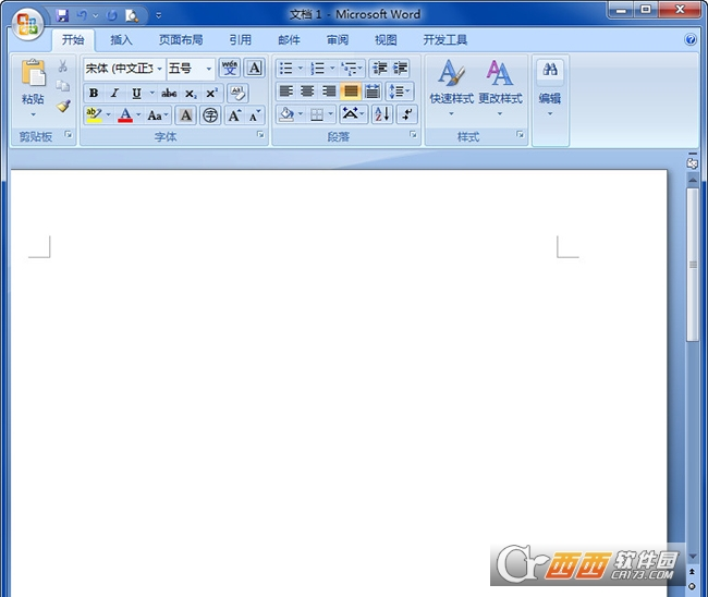 Microsoft Office 2007 SP3 套件 微软官方版