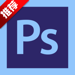 Adobe Photoshop CC 2015.5 for Mac OS2015.5  官方最新版