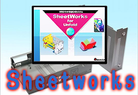 Sheetworks