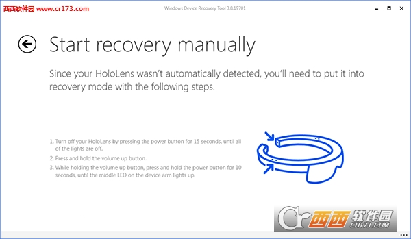 Windows Devices Recovery Tool v3.10.24401官方最新版