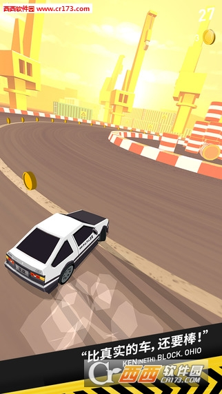 拇指漂移Thumb Drift最新版 1.3ios版