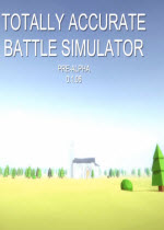 逗比战争Totally Accurate Battle Simulator