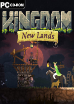 kingdom : new lands王国:新大陆