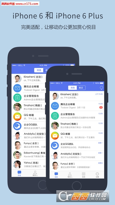 企业qq app store optimization report for latvia