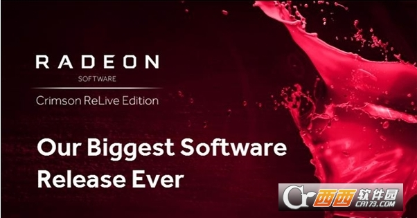 AMD Crimson v16.12.2【win7版】