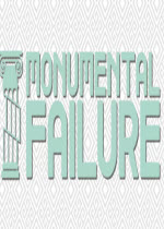 不朽的失败Manumental Failure 中文版