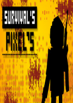 BATTLE PIXEL'S SURVIVAL 免安装绿色版