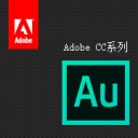 adobe audition cc 2017破解