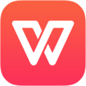 WPS Office 2018