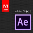 adobe after effects cc 2017 mac破解版